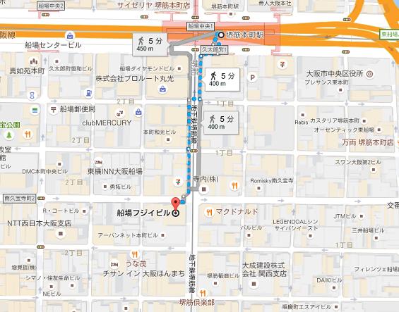 地図大阪会場