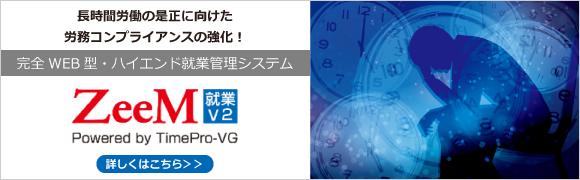 就業V2_03