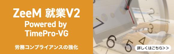 就業V2_05