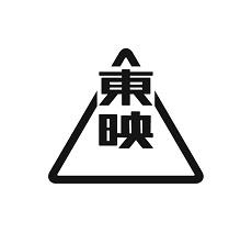 「東映 ロゴ」の画像検索結果