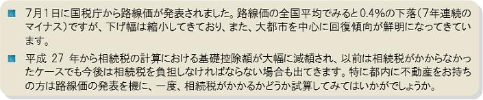 acc_20150924_01